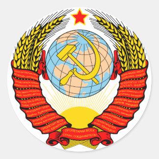 Soviet Union Emblem Classic Round Sticker