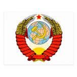 Soviet Union Emblem Postcard