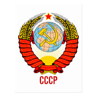 Soviet Union Emblem with CCCP Postcard