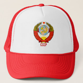 Soviet Union Emblem with CCCP Trucker Hat