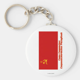 Soviet Union Flag with Full Name Key Chains