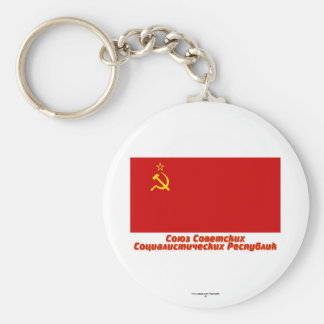 Soviet Union Flag with Full Name Keychain