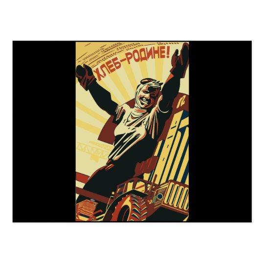 Soviet Union Postcard