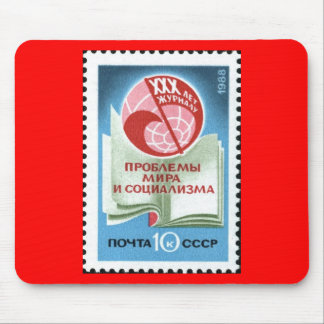 Soviet_Union_stamp_1988_CPA_5985 Mouse Pad