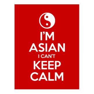 Soy asiático yo no puedo guardar calma postales