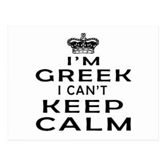Soy griego yo no puedo guardar calma postal