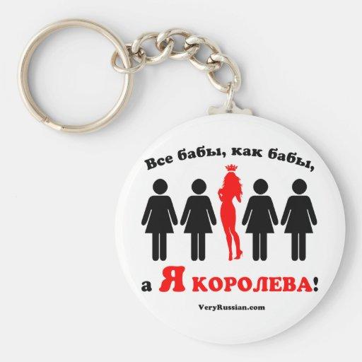 ¡Soy la reina! Ruso Llavero Redondo Tipo Pin