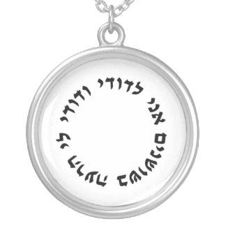 Soy mi querido - encanto circular hebreo colgante redondo