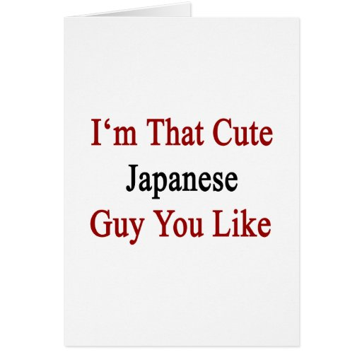 Soy que individuo japonés lindo que usted tiene gu felicitacion