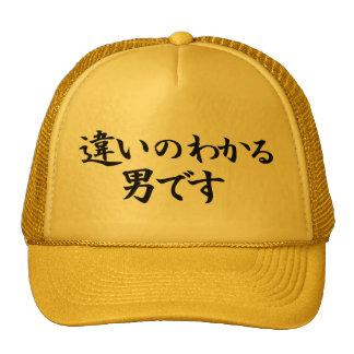 Soy un hombre puedo hacer juicio correcto gorra