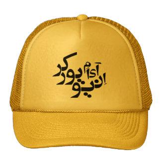 Soy una escritura persa/árabe del neoyorquino - gorros