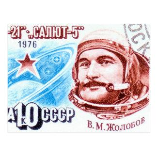 Soyuz 21 postcard