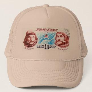 Soyuz 21 trucker hat