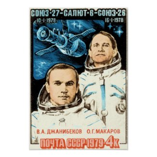Soyuz 27 poster