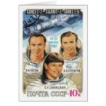 Soyuz T-7 Tarjeta De Felicitación