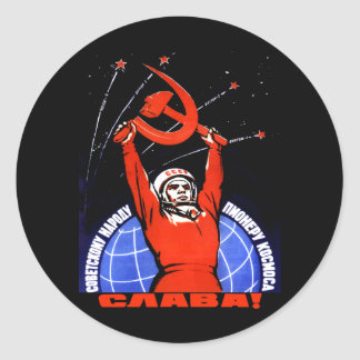 Space Glory Classic Round Sticker