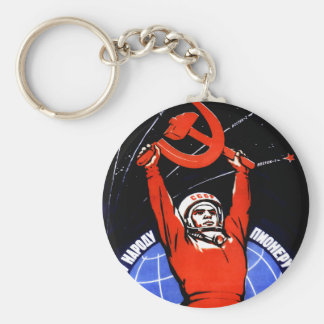 Space Glory Keychain