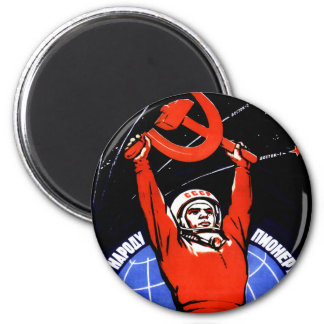 Space Glory Refrigerator Magnet