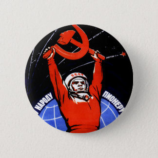 Space Glory Pinback Button
