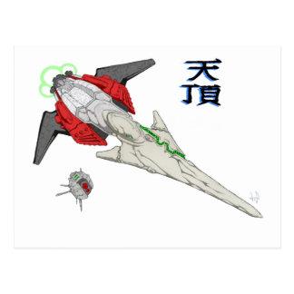Spaceship Tencho Postcard