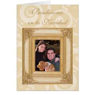Spanish Christmas Bible Verse Christmas Photo Card