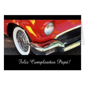 Spanish: Cumpleanos Papa birthday Card