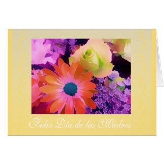 Spanish : Dia de las madres Greeting Card