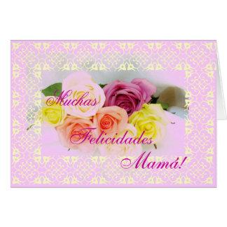 Spanish: Feliz Cumpleanos Mamá! Card