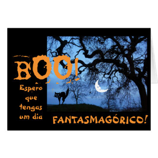 Spanish: Halloween / Dia de las Brujas Greeting Card