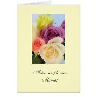 Spanish: Mami- Cumpleanos / Mom's birthday Card