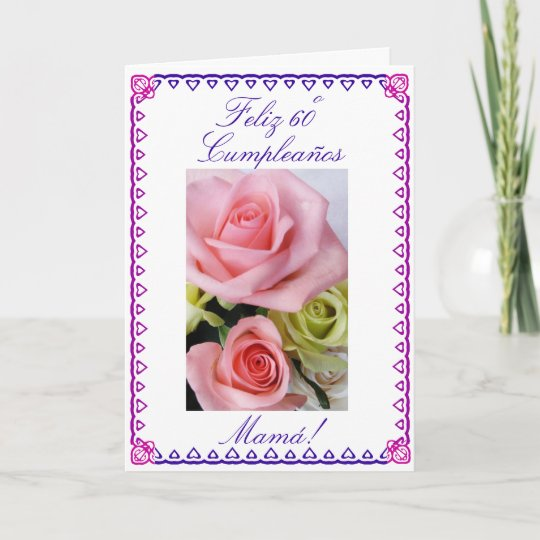 Spanish Moms 60th Birthday Card