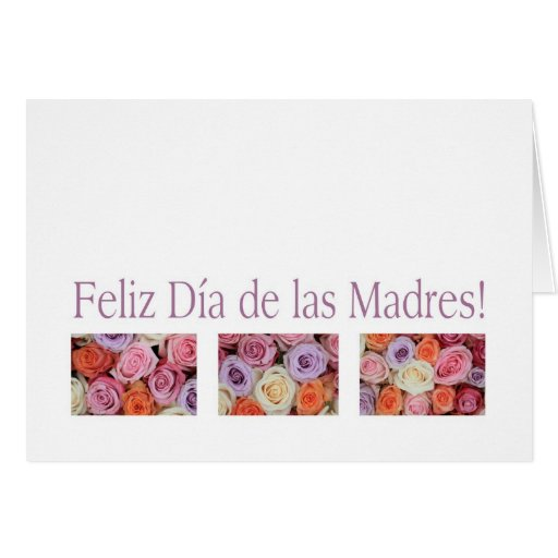 spanish mother's day card pastel roses