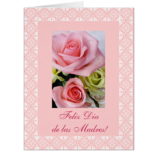 Spanish: Mother's day/ Dia de las madres LARGE Large Greeting Card