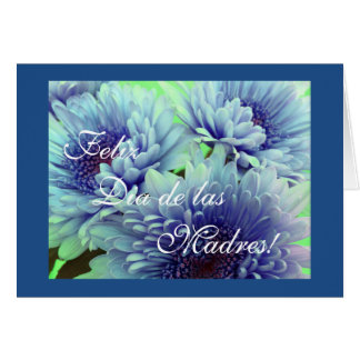 Spanish:Mother's Day roses/ Dia de la Madre Greeting Card