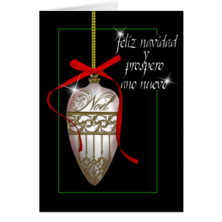 spanish pearl white christmas bauble greeting card