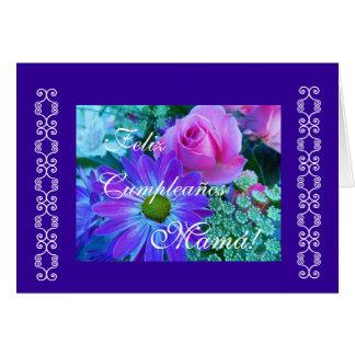 Spanish: Rosas-Cumpleanos de ... Greeting Card