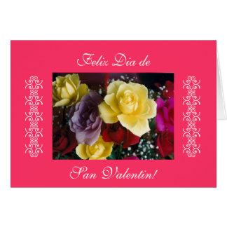 Spanish: Rosas Para San Valentin / Valentineu0026#39;s ...