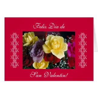 Spanish: San Valentin rosas / Valentine's day 2 Card