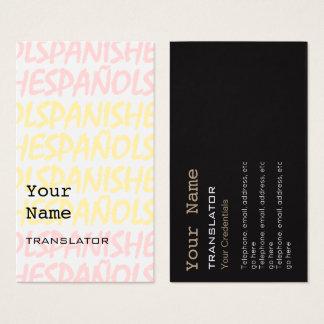 Spanish Translator or Interpreter Business Cards