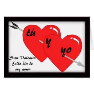 Spanish Valentineu0026#39;s ...