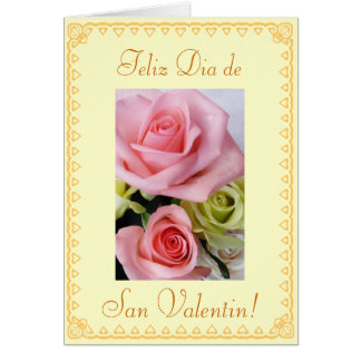 Spanish: Valentine's day/ San Valentin Card