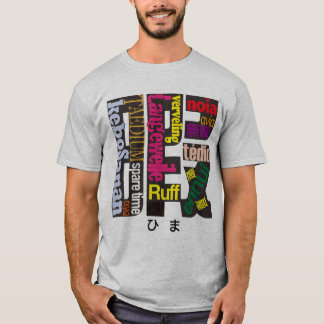 Spare time - spare time - T-Shirt