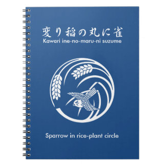 Sparrow in rice-plant circle notebook