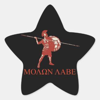 Sparta spartan red star sticker