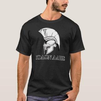 Spartan Greek Helmet Come and Take It Molon Labe T-Shirt