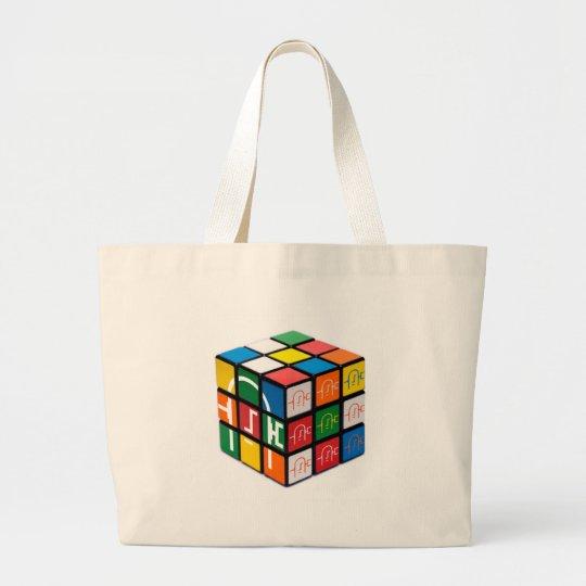 Spatula City Cube Bag