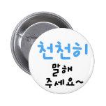 Speak slowly, please~ 2 inch round button