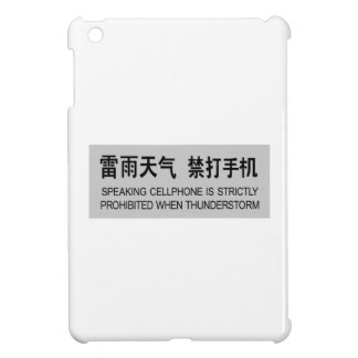 Speaking Cellphone Prohibited, Chinese Sign Cover For The iPad Mini