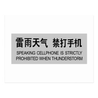 Speaking Cellphone Prohibited, Chinese Sign Postcard