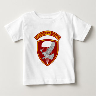 Special Brigade is an elite unit of SAF Tees